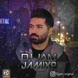 دانلود ریمیکس دی جی جم به نام جمیکس قسمت 9