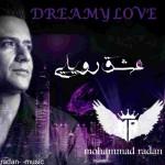 دانلود آهنگ محمد رادان به نام عشقه رویایی