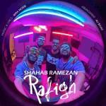دانلود آهنگ شهاب رمضان به نام رقیق