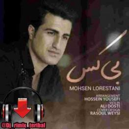 دانلود ریمیکس محسن لرستانی دی جی حمید خارجی به نام بی کس
