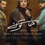 دانلود قانونی و حلال سریال خاتون قسمت 1