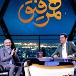 دانلود قانونی و حلال سریال  قسمت 6 همرفیق