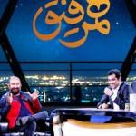 دانلود قانونی و حلال سریال  قسمت 7 همرفیق