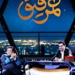 دانلود قانونی و حلال سریال  قسمت 11 همرفیق