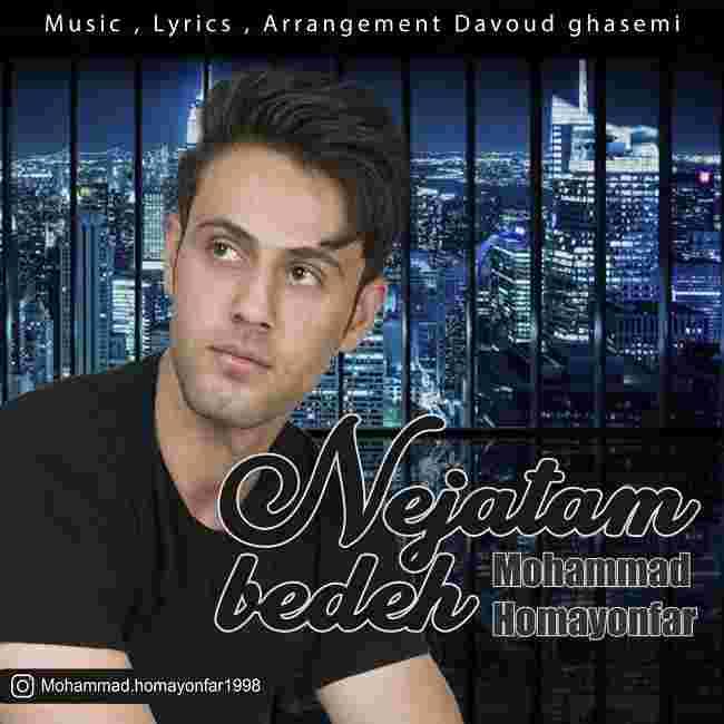 دانلود آهنگ محمد همایونفر به نام نجاتم بده